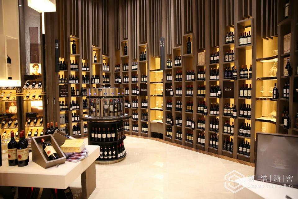 葡萄酒卖场3