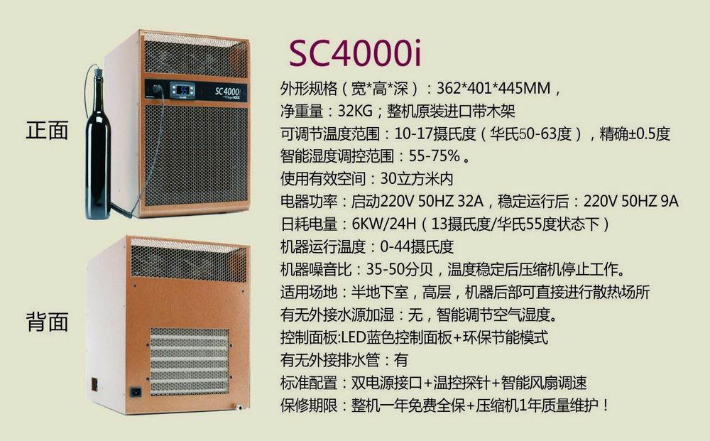 Whisperkool-SC4000i