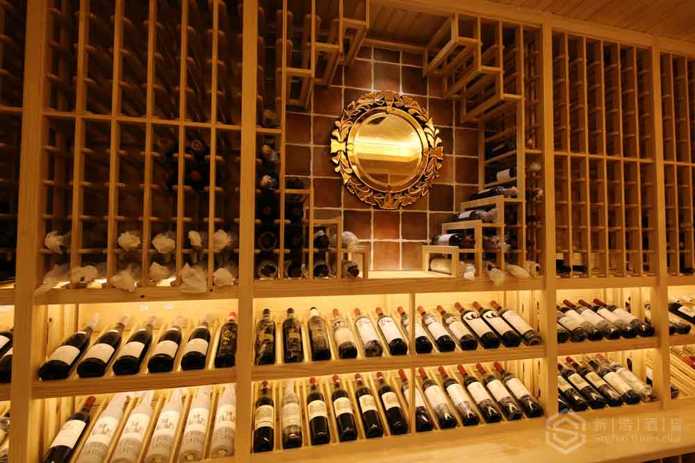 宝亨达国际大酒店酒窖